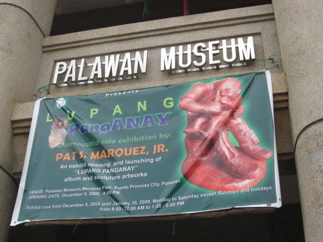 Lupang PangAnay